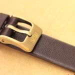 Vintage Story strap